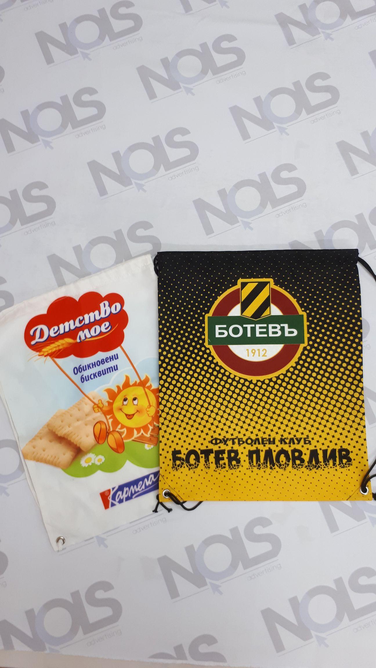Рекламни ранички и мешки