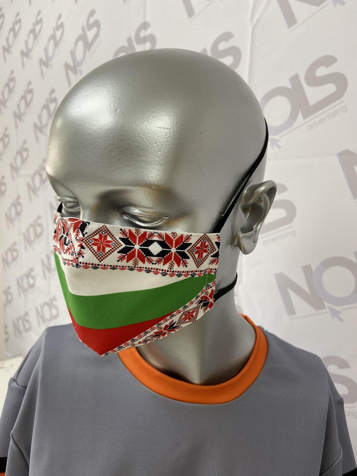 маска, бандана, buff, кърпи за глава