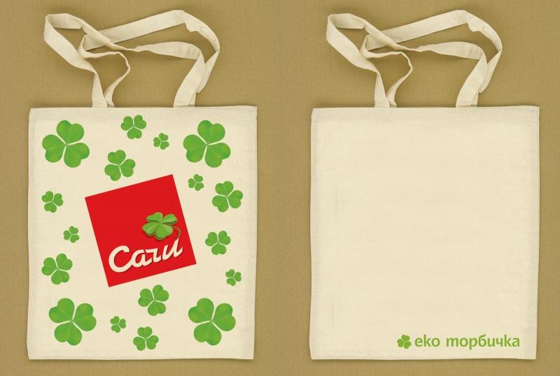 рекламни торби от плат, печат върху плат, брандиране на текстил