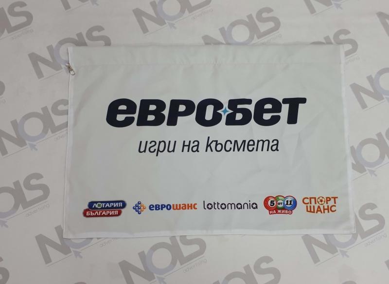 Рекламни знамена фирмени