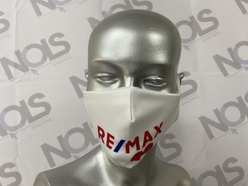 брандиране на рекламни маски, печат на корпоративни маски