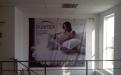 Фирмени, рекламни и фен знамена, печат върху плат, брандиране на текстил